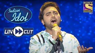 Danish In His Phenomenal Voice | Indian Idol Season 12 | Uncut