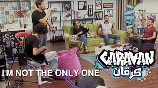 I'm not the only one  - باند بالعكس
