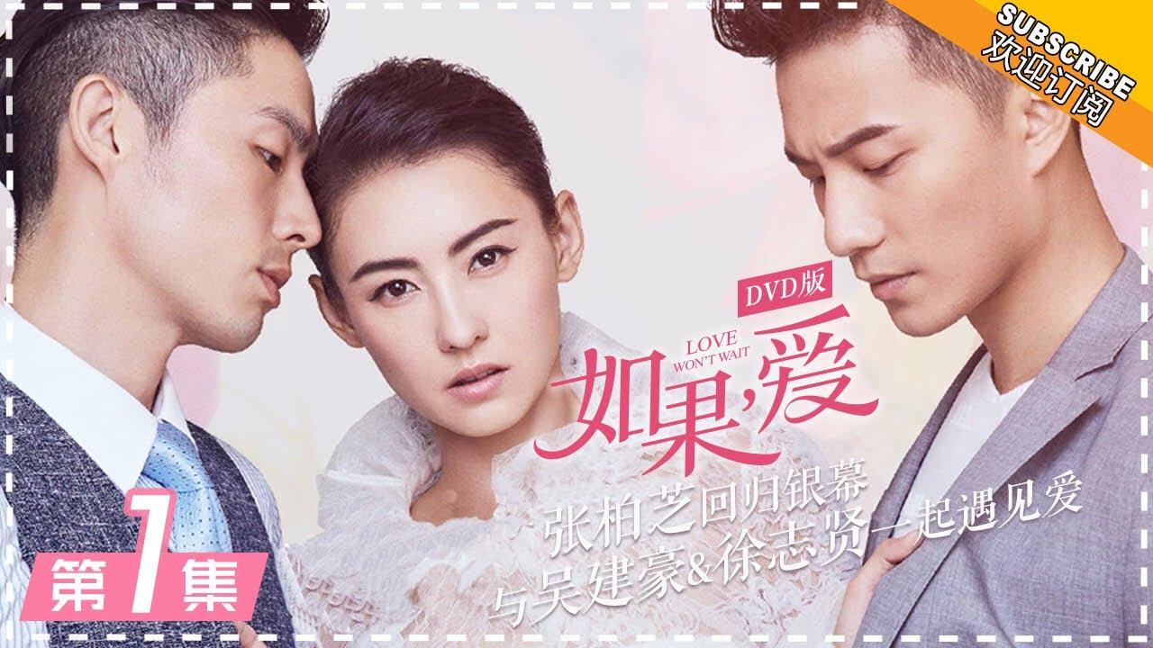 Engsub Love Won't Wait Ep 1 - FusuDrama