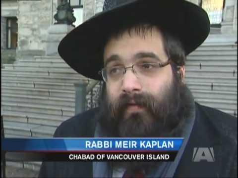 Public Menorah Lighting on Channel A News