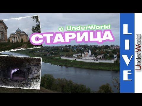тверская область заброшенные деревни