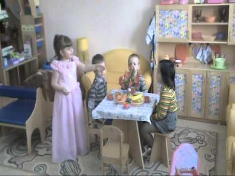 Видеопрезентация Проект Моя семья Сюжетно ролевые игры детей в детском саду