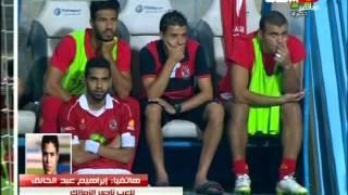 كورة كل يوم | إبراهيم عبد الخالق: باسم مرسي رجل المباراة