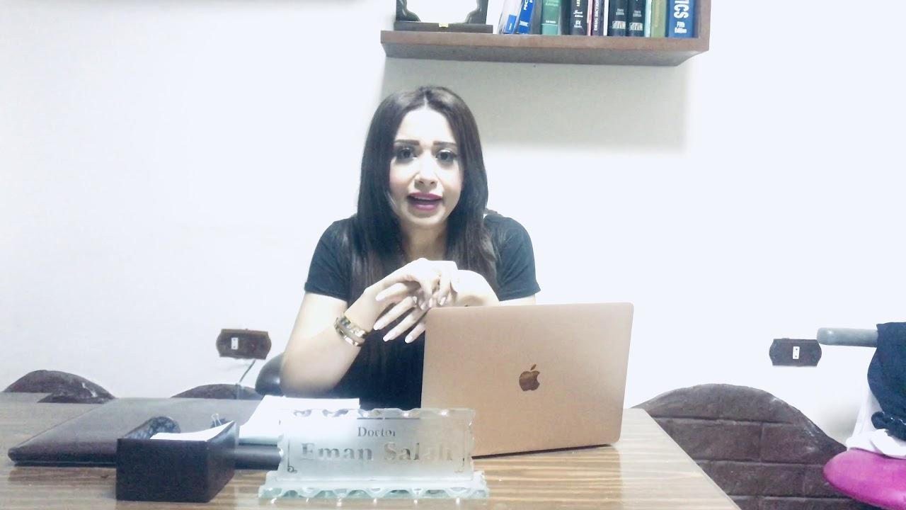 معلومات عن السياحه العلاجيه والتنسيق الطبي مع د.ايمان صلاح الحلقه ٢