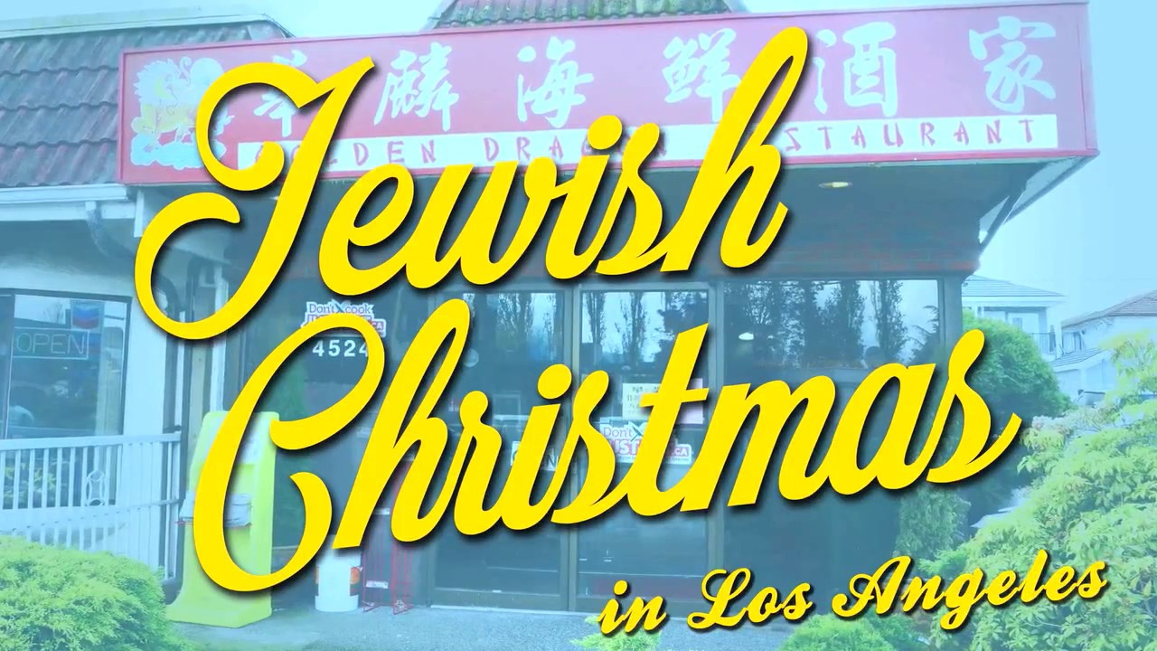 Jewish Christmas in Los Angeles - YouTube