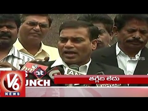 1 PM Headlines | CM KCR Governor Narasimhan Meet | Lawyers strike | Dhaka Attack | V6 News