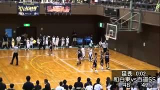 Buzzer Beaters - 3rd Grade Championship Game NJB Tustin - TUSTIN NJB, National Junior Basketball
