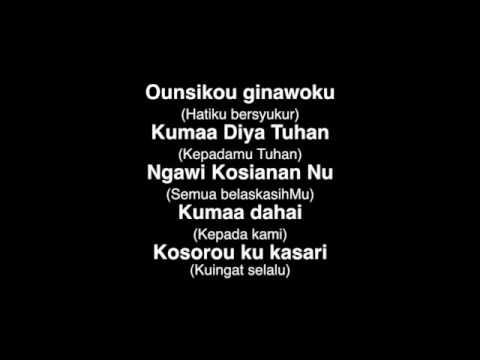 Ounsikou Ginawoku