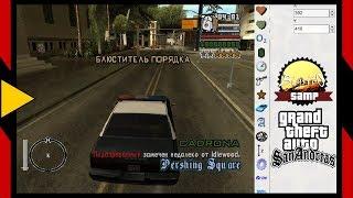 Como editar e instalar la Interface de GTA San Andreas en Español