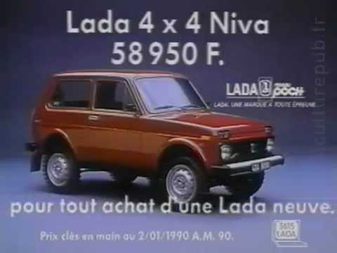 French Lada Niva Commercial
