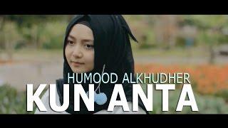 Kun Anta - Humood AlKhudher (Abilhaq, Andri Guitara Cover)