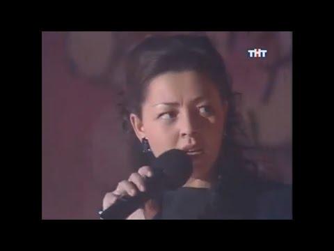 Неизвестная Марина Кравец  (Comedy Club) - \
