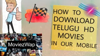 How to download telugu hd movies in our mobile | How to watch HD movies in our mobile in telugu |