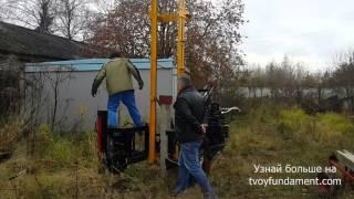 Мини-установка для забивки железобетонных свай(Узнай больше на Tvoyfundament.com. Сайт о готовом бизнесе по забивке ЖБ свай., 2015-11-28T13:40:24.000Z)