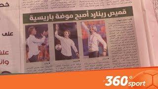 Le360.ma •خاص من القاهرة.. الصحف المصرية: الأسود يواجهون جنوب افريقيا لتأكيد الصدارة