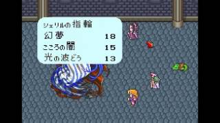 Repeat youtube video ロマンシング サ・ガ vs シェラハ戦 Romancing SaGa vs shelah  separation
