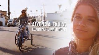 Я научусь ходить заново! Алена Алехина (Alyona Alekhina)