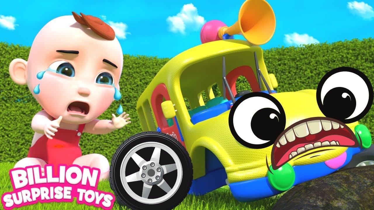 طفل يلعب العجلات في الحافلة مليار لعبة مفاجأة | أغاني للأطفال والرضع