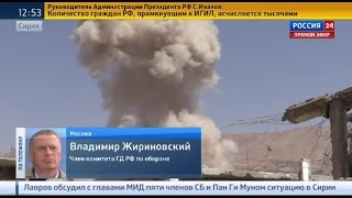 Жириновский: Россия несет мир на Ближний Восток