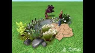 Готовый водоем с патио и китайским кленом. Видео 1. Realtime Landscaping Architect. Сайт flokus.ru