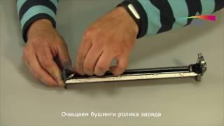 Технология очистки картриджа (драм-юнита) HP CF219A