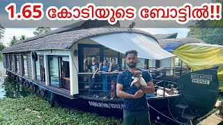 5-Star ബോട്ടിൽ താമസിച്ചു മീൻപിടിച്ചാലോ?? 💥| Overnight Stay and Fishing On A Houseboat | Alapuzha