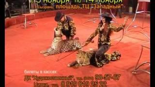 """Цирк Шапито """"Золотой Дракон"""" в Сызрани"""
