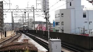 阪急池田駅 阪急9000系9010F 2020年西国七福神めぐりHM掲出 到着
