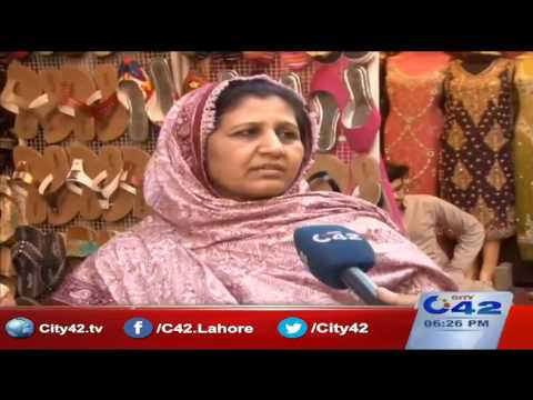Reporters Diary (Encroachment in Ichra Bazar Lahore )  | 25 December 2016 | City 42