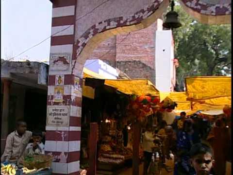 Jaunpur Mein Dham Chaukiya [Full Song] Vindhyanchal Darbar