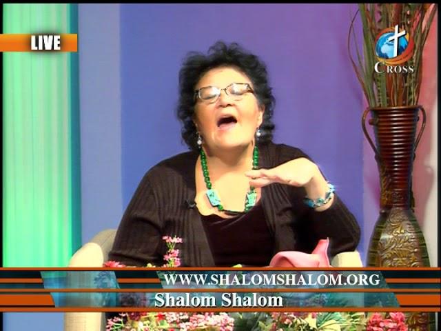 Shalom Shalom  Dr. Marisol and Rev. Dexter Peltzer 09-26-2017  Spanish