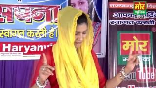 Aam Dasheri    Sapna Dance    Naya Pataka    Mor Haryanvi Music    2015 HD