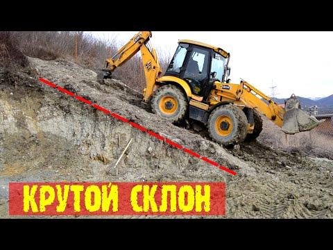 Фундамент плита /1 Этап/ Бурение скважин под сваи, земляные работы