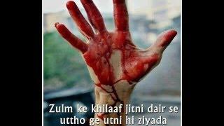 Hum ek Zinda Qaum Hain Tarana (AIMIM)