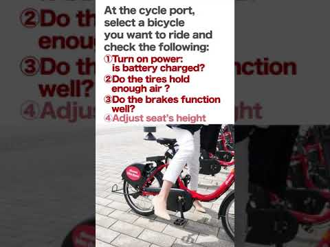 bike share service | How to use a bicycle-sharing system