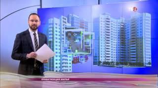 видео Какие документы нужны для приватизации муниципальной квартиры