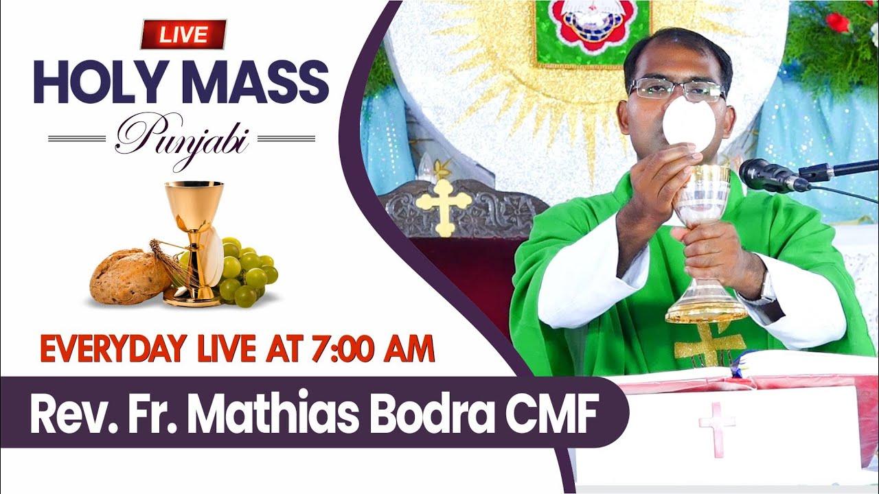 🔴 18 September 2020 | Holy Mass (Punjabi) | Rev. Fr. Mathias Bodra CMF | Prarthana Bhawan TV