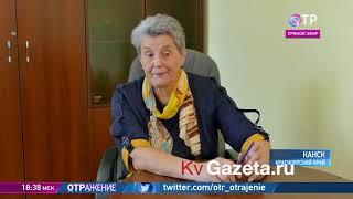 Надежда Качан, глава Канска о том, как трудно договориться с энергетиками