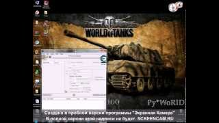 Фарм (заработок) серебра без према Выпуск 12 ~World of Tanks (wot)