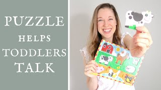How PUZZLES help toddlers TALK - Tips from a Speech Therapist