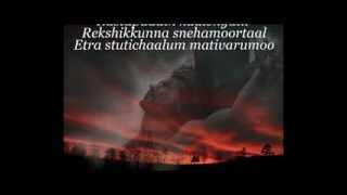 Daiva Sneham Varnichidan with Lyrics in English