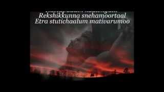 Daiva Sneham Varnichidan with Lyrics in English