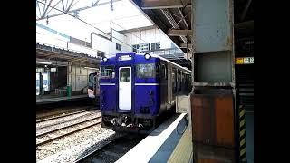 【越乃Shu*Kura】キハ40系の発車1