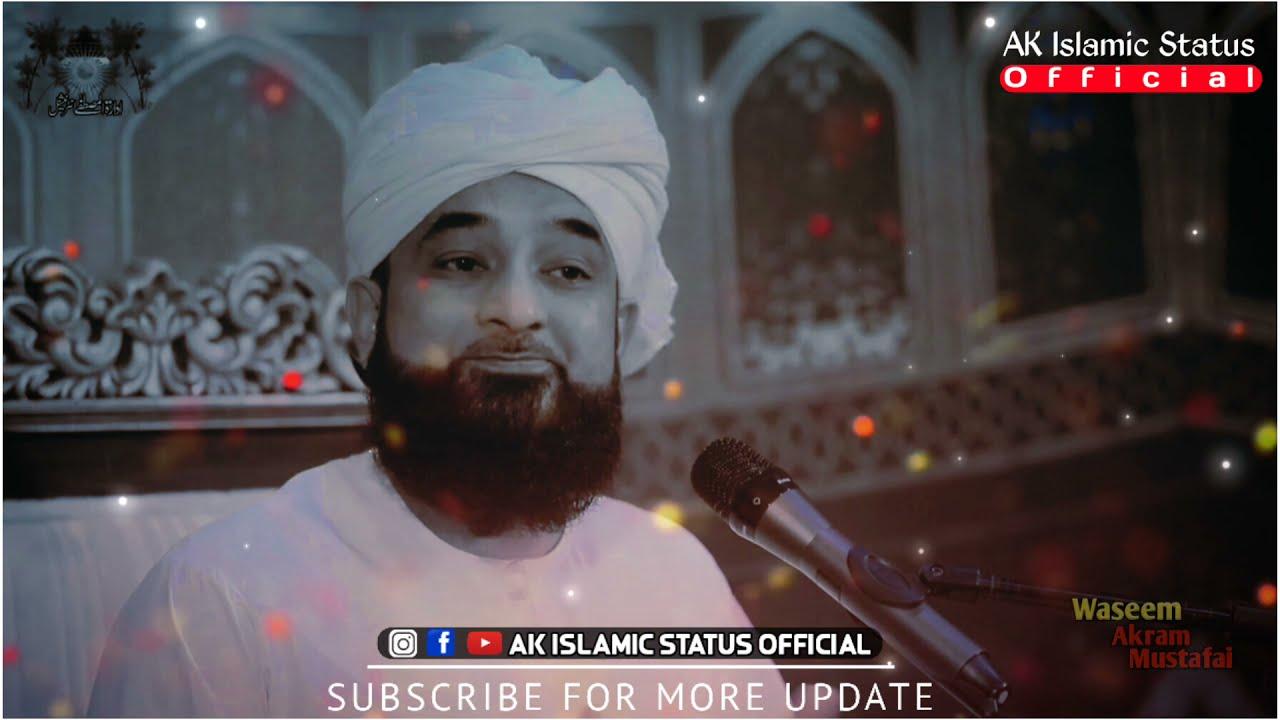 Agar Logo k Gunah uchalo ge to 😩| Important Status | Saqib Raza Mustafai Status Islamic Status | New