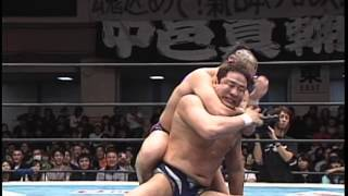 NJPW GREATEST MOMENTS 2010年12月23日後楽園ホール 永田裕志&井上亘vs...