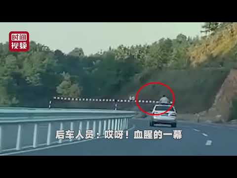 Kid killed by low clearance sign after sticking body out of sunroof on Jiangxi highway