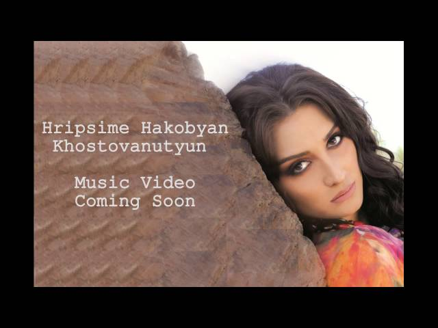 Hripsime Hakobyan - Xostovanutyun // Audio //