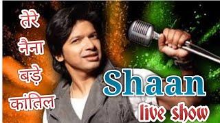 Tere Naina Bade Qatil || तेरे नैना बड़े कातिल ।। Jai ho || Singer Shaan|| Shaan Live Show