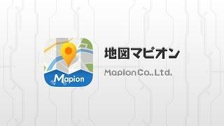 日本全国の詳細地図を無料で閲覧&検索 地図マピオン