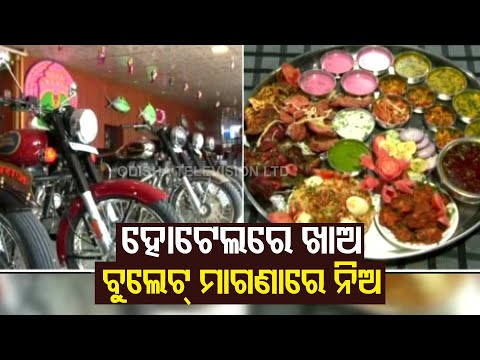 Finish 4 Kg Thali & Win Enfield Bullet - Pune Restaurant Launches Exciting Offer